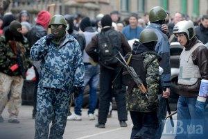 Наблюдатели ОБСЕ прибыли в Славянск