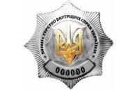 ЕС увеличит число советников по реформе МВД Украины до 70 человек