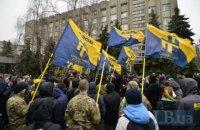 """Азов"" устроил акцию протеста из-за задержания Краснова"
