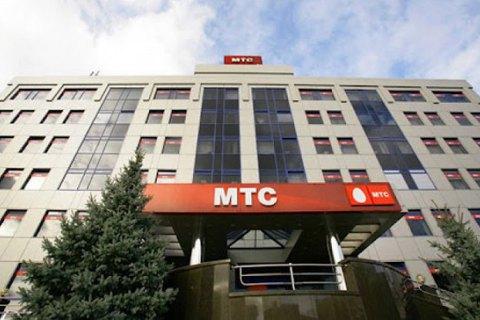 У МТС возникли проблемы со связью из-за аварии