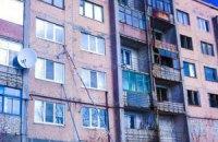 Зачем Донбассу федерализация