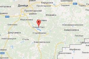 Силы АТО освободили Новый Свет Донецкой области