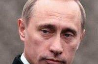 В Днепропетровском регионе на выборах Президента РФ победил Путин