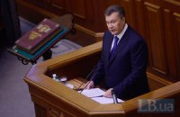 Шпаргалка Януковича