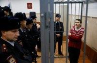 Защита Савченко готова предоставить новые доказательства ее невиновности