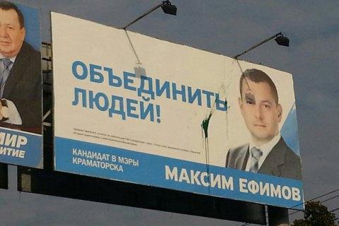 Выборы в Краматорске: усё будет Данбас?