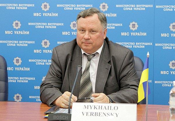 Михайло Вербенський