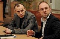 Власенко лишат мандата?
