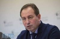 Томенко: группа по исправлению бюджета до сих пор не создана