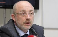 Секретарем Киевсовета избран Резников