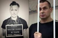 Джонни Депп снялся в социальном проекте в поддержку Сенцова