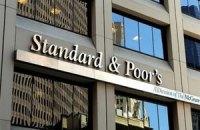 S&P улучшило прогноз по рейтингу Украины