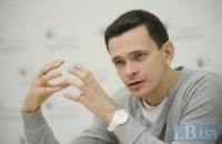 В российской оппозиции назвали три варианта возвращения Крыма