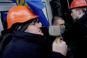 Львовские горняки пикетируют администрацию Януковича