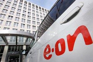 Немецкий концерн E.On начал поставлять газ в Украину