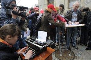 Свыше 800 региональных газет угрожают забастовкой
