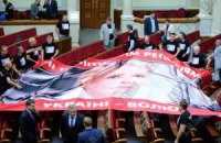 Рада рассмотрит законопроект о декриминализации во вторник