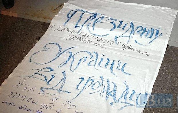 Начало письма
