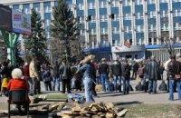 Здание СБУ в Луганске захватили местные жители, – МВД