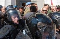 """Афганцы обвинили """"Беркут"""" в применении слезоточивого газа"""