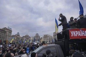 Яценюк требует снижения тарифов для населения на газ на 30%