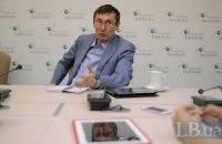 Юрий Луценко: «Я не согласен с политикой трех лидеров оппозиции, которую, к сожалению, поддержала Юлия Владимировна»
