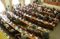 Запорожский горсовет не смог признать Россию агрессором