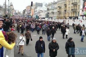 К колонне митингующих присоединились европолитики