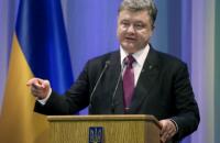 Украина приложит все усилия для возвращения в Крым украинской власти, - Порошенко