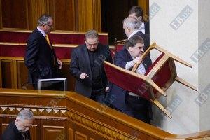Оппозиция намерена блокировать Раду из-за решения КС по Киеву