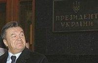 Наполеоновские войны Януковича