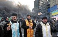 Церкви призывают остановить кровопролитие