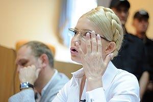 Тимошенко посадили в автозак