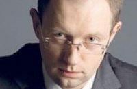 """Яценюк: """"Я не буду пластиковым президентом"""""""