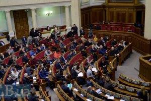 Яценюк призвал депутатов спасти Украину