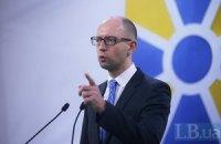 На отопительный сезон Украине не хватает 5 млрд кубометров газа, - Яценюк