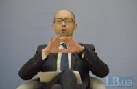 Яценюк хочет достроить долгострои и расселить в них беженцев
