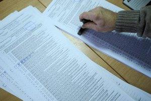ПР отдала киевские избирательные округа Довгому, Пилипишину, Супруненко и Пабату
