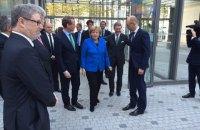 Яценюк и Меркель открыли украино-немецкий бизнес-форум в Берлине