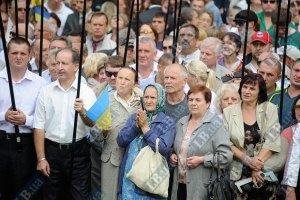 Сторонники оппозиции заполнили Крещатик
