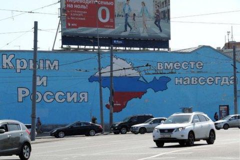 """Крымчане проигнорировали праймериз """"Единой России"""""""