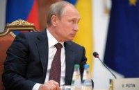 Путин призвал Украину не цепляться за каждую деревню на Донбассе