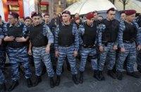 """Милиция отразила попытку """"бютовцев"""" прорваться в суд"""