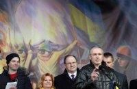 """Ходорковский: """"Российская пропаганда как всегда врет"""""""