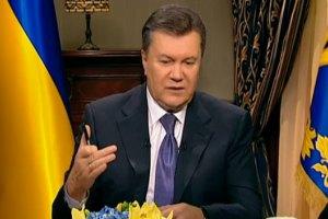 Янукович предлагает объявить амнистию активистам Евромайдана