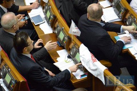 """Рада утвердила """"безвизовый"""" закон об Агентстве возвращения активов"""