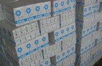 РФ внесла в список санкционных продуктов украинскую соль