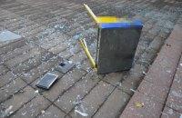 В Житомирской области взорвали банкомат в здании сельсовета