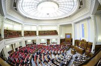 Списки депутатов-прогульщиков будут вывешивать на сайте ВР