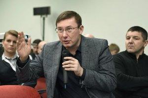 """Луценко назвал показания Фирташа на суде """"переводом стрелок"""""""